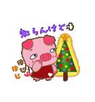 コブタのクリスマス(個別スタンプ:20)