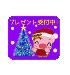 コブタのクリスマス(個別スタンプ:22)