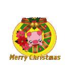 コブタのクリスマス(個別スタンプ:26)