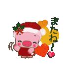 コブタのクリスマス(個別スタンプ:29)