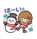 【冬】あなたなら使いこなせるわ15(個別スタンプ:01)