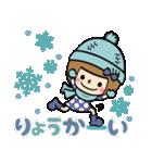【冬】あなたなら使いこなせるわ15(個別スタンプ:03)