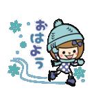 【冬】あなたなら使いこなせるわ15(個別スタンプ:05)