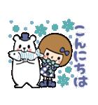 【冬】あなたなら使いこなせるわ15(個別スタンプ:07)