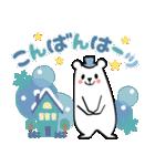 【冬】あなたなら使いこなせるわ15(個別スタンプ:08)