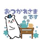 【冬】あなたなら使いこなせるわ15(個別スタンプ:10)