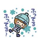 【冬】あなたなら使いこなせるわ15(個別スタンプ:14)