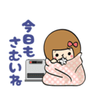【冬】あなたなら使いこなせるわ15(個別スタンプ:15)
