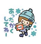 【冬】あなたなら使いこなせるわ15(個別スタンプ:17)