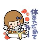【冬】あなたなら使いこなせるわ15(個別スタンプ:20)