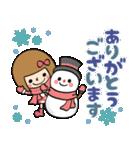 【冬】あなたなら使いこなせるわ15(個別スタンプ:23)