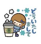 【冬】あなたなら使いこなせるわ15(個別スタンプ:25)
