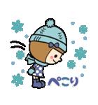 【冬】あなたなら使いこなせるわ15(個別スタンプ:26)