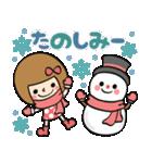 【冬】あなたなら使いこなせるわ15(個別スタンプ:32)
