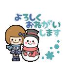 【冬】あなたなら使いこなせるわ15(個別スタンプ:33)