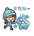 【冬】あなたなら使いこなせるわ15(個別スタンプ:35)