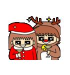 動く!6つのキャラクターのX'masプレゼント(個別スタンプ:02)