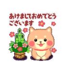 しばぽよのお正月【戌年】(個別スタンプ:01)