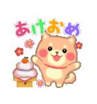 しばぽよのお正月【戌年】(個別スタンプ:02)