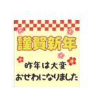しばぽよのお正月【戌年】(個別スタンプ:05)