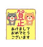 しばぽよのお正月【戌年】(個別スタンプ:06)