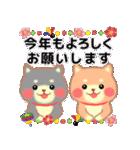 しばぽよのお正月【戌年】(個別スタンプ:07)