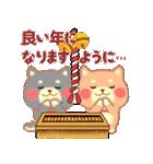 しばぽよのお正月【戌年】(個別スタンプ:08)