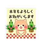 しばぽよのお正月【戌年】(個別スタンプ:09)