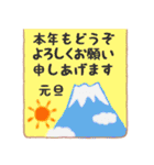 しばぽよのお正月【戌年】(個別スタンプ:10)