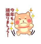 しばぽよのお正月【戌年】(個別スタンプ:11)