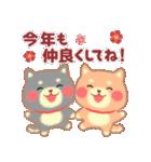 しばぽよのお正月【戌年】(個別スタンプ:12)