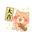 しばぽよのお正月【戌年】(個別スタンプ:13)