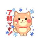 しばぽよのお正月【戌年】(個別スタンプ:18)