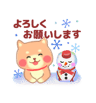 しばぽよのお正月【戌年】(個別スタンプ:20)