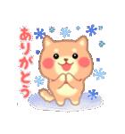 しばぽよのお正月【戌年】(個別スタンプ:21)