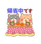 しばぽよのお正月【戌年】(個別スタンプ:25)