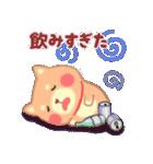 しばぽよのお正月【戌年】(個別スタンプ:29)