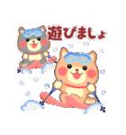 しばぽよのお正月【戌年】(個別スタンプ:31)