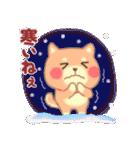 しばぽよのお正月【戌年】(個別スタンプ:33)