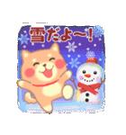 しばぽよのお正月【戌年】(個別スタンプ:34)