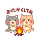 しばぽよのお正月【戌年】(個別スタンプ:35)