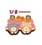 しばぽよのお正月【戌年】(個別スタンプ:36)