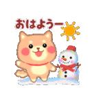 しばぽよのお正月【戌年】(個別スタンプ:37)