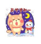 しばぽよのお正月【戌年】(個別スタンプ:38)