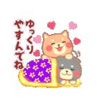 しばぽよのお正月【戌年】(個別スタンプ:39)