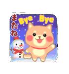 しばぽよのお正月【戌年】(個別スタンプ:40)