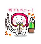 赤ねこずきん(個別スタンプ:2)
