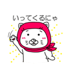 赤ねこずきん(個別スタンプ:5)