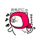 赤ねこずきん(個別スタンプ:7)