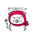 赤ねこずきん(個別スタンプ:16)